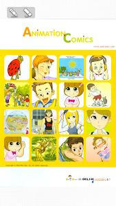 북N페이퍼HD screenshot 7