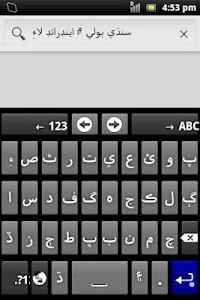 Sindhi for AnySoftKeyboard screenshot 0