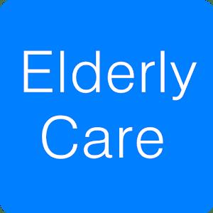 Ultimate Elderly Care Guide