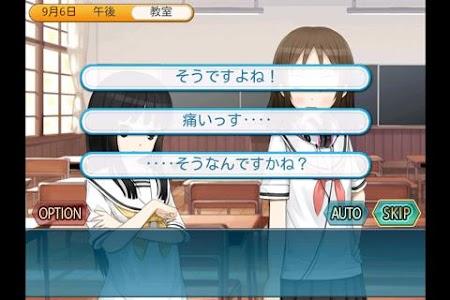 A系ヲタク彼女 screenshot 2