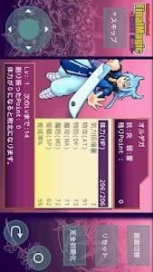 FinalMagicES 無料[物語重視オンラインバトル] screenshot 1