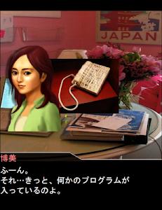 ANGEL WHISPER 【アドベンチャーゲーム】 screenshot 7