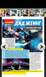 "Журнал ""Каламбур"" №3 / 2014 screenshot 1"