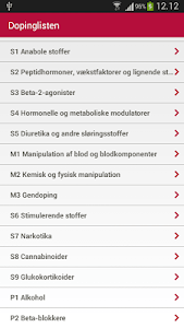 Antidoping screenshot 2