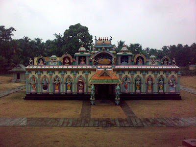 Vaduvathu Temple picture
