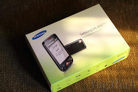 Samsung Galaxy Spica gets 2 1 Eclair upgrade - YugaTech