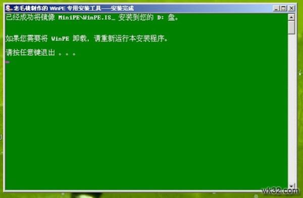 2008-11-04_235616.jpg