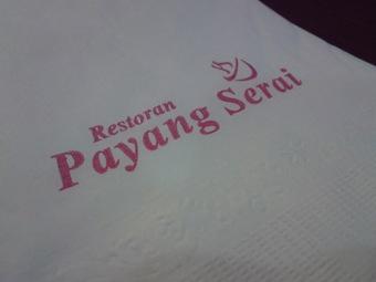 Nama restoran tuh