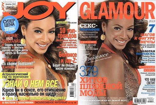 La piel de Beyonce aclarada en la revista rusa Joy