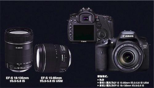 eos-7d-leak-1 1.jpg