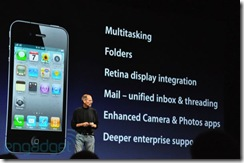 apple-wwdc-2010-283-rm-eng