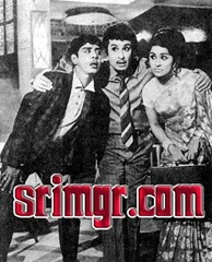MGR, Nagesh and Chandrakala
