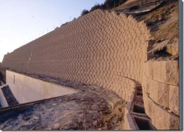 Masonry Wall Design, Shear wall, concrete wall