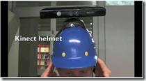 Kinect Helmet