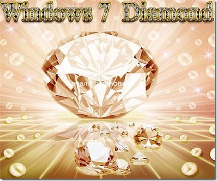 Windows_7_Diamond_Gold_Ultimate-1