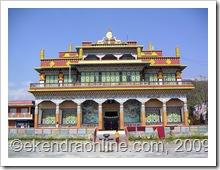 chisapani matepani gumba pokhara2: click to zoom, new window
