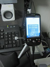 HT-03aと携帯スタンド