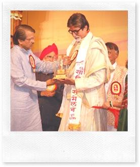 Amitabh Satakar