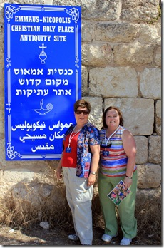 Kay and Sherry at entrance to Emmaus