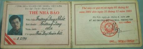 the nha bao 5