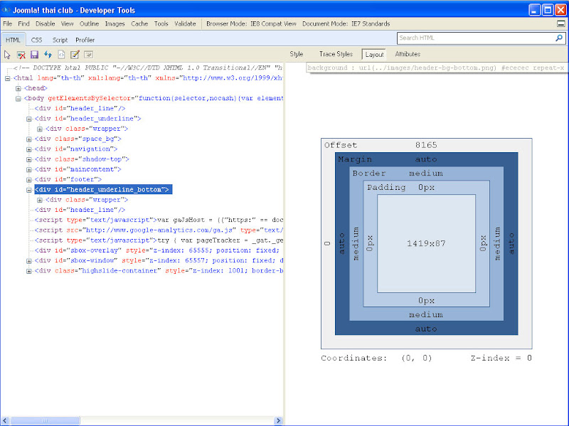 ie developer tool