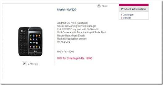 LG-GW620-India-website