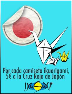 Ikusuki