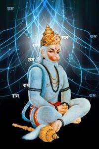 Shri Hanuman Chalisa screenshot 0