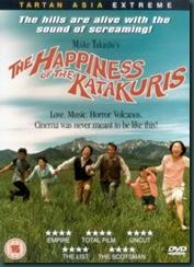 the-happiness-of-the-katakuris-cover-1