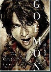 Goemon-new-poster