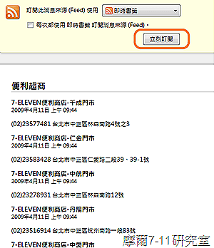 2010-01-22 22 15 07