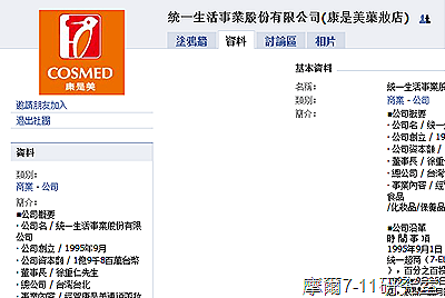 2009-11-14 18 47 04