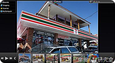 2009-11-07 16 11 23