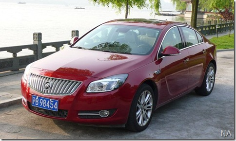 2010 Buick Regal 1