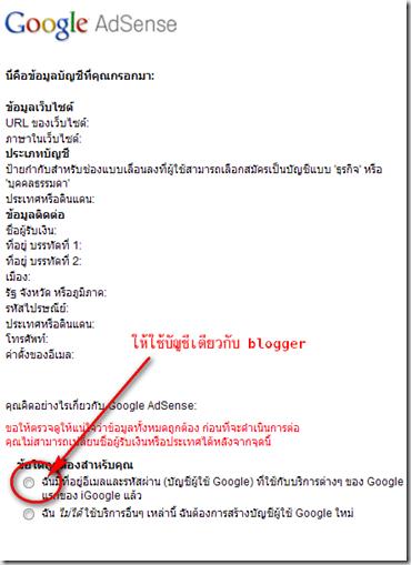 พฤศจ กายน 2012 thitirat 146