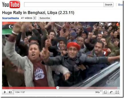 Griz gear in Libya