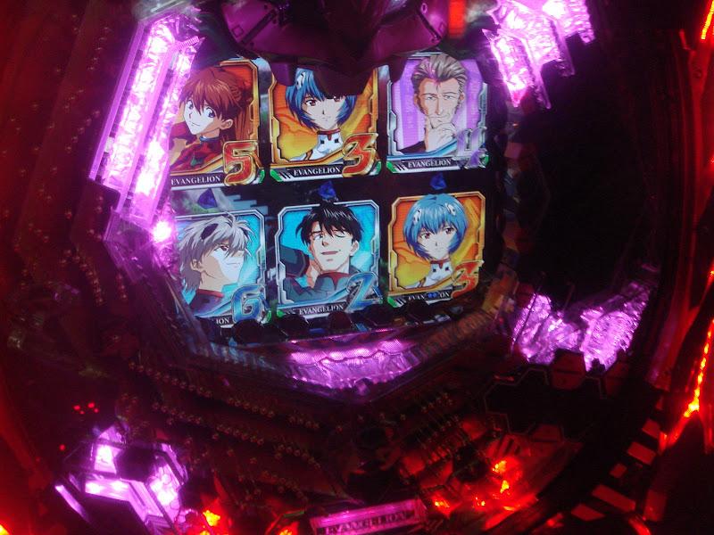 Pachinko con i personaggi di Evangelion