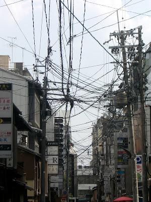Barrio antiguo de Kyoto