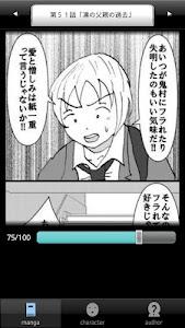 ラッキーボーイ7(無料漫画) screenshot 2