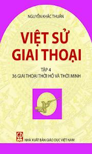 Việt sử giai thoại IV screenshot 0