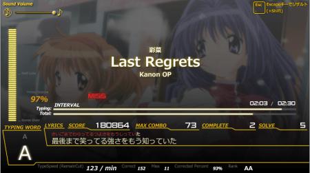 Last regrets