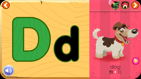 Pinocchio's ABCs Flashcards screenshot 2