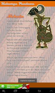 Wayang Purwo 2 screenshot 8