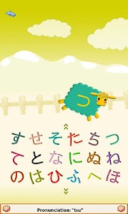 Learn Japanese Alphabet screenshot 3