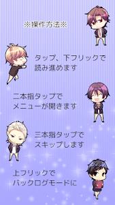 乙女ゲーム「ミッドナイト・ライブラリ」【御門音松ルート】 screenshot 6