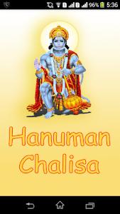 Hanuman Chalisa screenshot 0