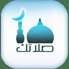 free download latest صلاتك Salatuk (Prayer time)
