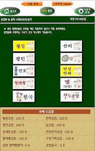 무료운세,사주팔자,궁합,토정비결,자미,꿈해몽,타로,이름 screenshot 3