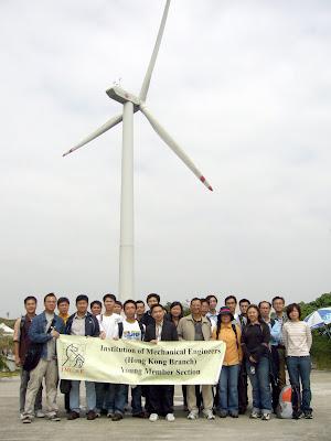 Lamma Wind Power Station