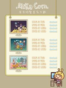 王米卡的新兵日記 screenshot 4